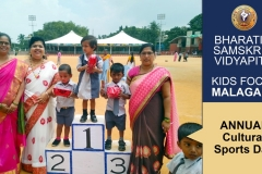 Annual-Cultural-Sports-Day-1