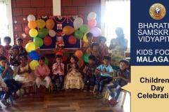 Childrens-day-celebration